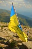 på det högsta berget Fotografering för Bildbyråer