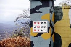 På DMZEN i Korea fotografering för bildbyråer