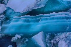 Is på nordpolen och near i 2016 Royaltyfria Foton