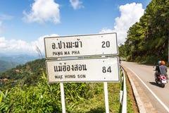På vägen till Mae Hong Son Fotografering för Bildbyråer