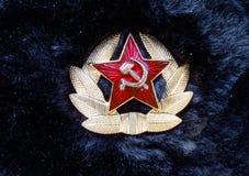 På vägnar av den ryska röda armén Royaltyfria Bilder
