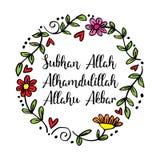 Påminnelse som lovordar och som glorifierar Allah Subhan Allah, Alhamdulillah, Allahu Akbar vektor illustrationer