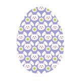 Påskägg med kaninmodellen stock illustrationer