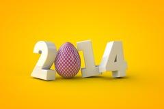 Påsk 2014 stock illustrationer