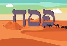 Påskhögtid i hebré, judisk feriekortmall stock illustrationer