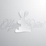 Påskkanin med bokstäver Royaltyfria Foton