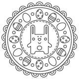 Påskmandala Färga sidan också vektor för coreldrawillustration royaltyfri illustrationer