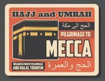 Pèlerinage religieux de l'Islam à la rétro affiche de Mecque illustration stock