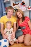 Père et mère avec le fils Image libre de droits