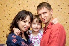 Père, mère et descendant image stock