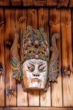 Pé do templo de Wulong da montanha de Guizhou Anshun Tiantai de máscaras pequenas de uma ópera de Nuo da casa da exploração agríc Fotografia de Stock