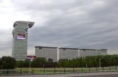 Pékin, architecture moderne, plaza de Pangu Photo libre de droits