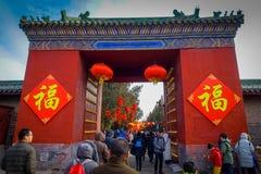 PÉKIN, CHINE - 29 JANVIER 2017 : Assistance du festival de célébration de nouvelle année dans le temple du parc de la terre, un b Image stock