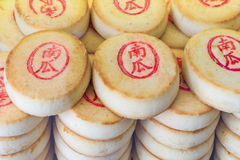 PÉKIN, CHINE le 21 mai 2016, mooncake chinois pour le gâteau f de lune Image stock