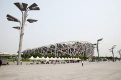 PÉKIN, CHINE - 7 mai 2012 : Photo stock