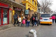 PÉKIN, CHINE - 12 MARS 2016 : Le vieux hutong de Pékin avec le son Image libre de droits
