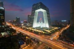 Pékin, Chine - 22 octobre 2017 : Ville de Pékin de la Chine, un bâtiment célèbre de point de repère, télévision en circuit fermé  images stock