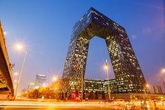 ¼ Œin Pékin de Headquartersï de la télévision centrale de Chine (télévision en circuit fermé) Photos libres de droits