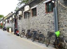 Pékin Hutong, la vieille zone résidentielle de Pékin Photographie stock