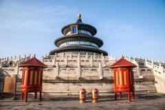 Pékin le temple du Ciel le temple du Ciel Photo stock