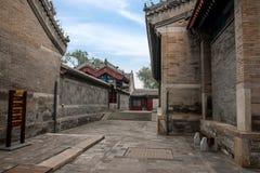 Pékin Shichahai Hai Gong Prince House Images libres de droits
