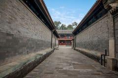Pékin Shichahai Hai Gong Prince House Photos libres de droits