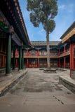Pékin Shichahai Hai Gong Prince House Photographie stock libre de droits