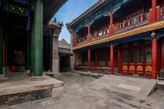 Pékin Shichahai Hai Gong Prince House Images stock