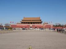 Pékin tiananmen carré Photos libres de droits
