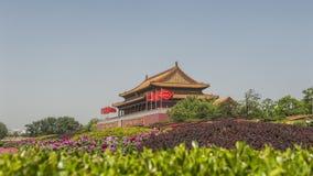 Pékin tiananmen carré Photographie stock