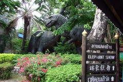 Périphéries de ville de Bangkok thailand Faune et flore de l'Asie du sud images stock