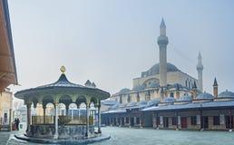 A pérola de Konya imagens de stock