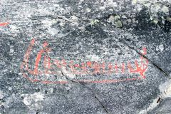 Pétroglyphe chez Alta, Norvège Image stock