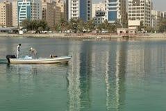 Pêcheurs au Bahrain Image libre de droits