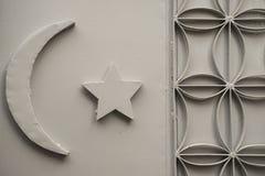 Półksiężyc i gwiazda kształt Zdjęcia Stock