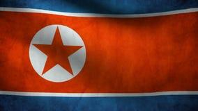 Północnego Korea flaga ilustracja wektor