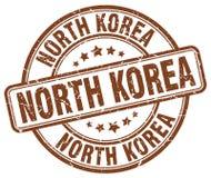 Północnego Korea znaczek ilustracja wektor