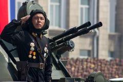 Północno-koreański żołnierz Fotografia Royalty Free