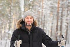 północny narciarstwo Zdjęcia Stock