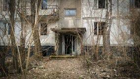 Pórtico en Pripyat Foto de archivo libre de regalías