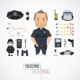Płaski śmieszny charatcer policjant royalty ilustracja