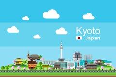 Płaski Kyoto pejzaż miejski Zdjęcie Royalty Free