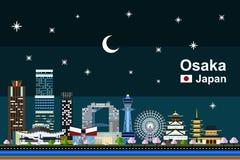 Płaski Osaka pejzaż miejski przy nocą Zdjęcie Royalty Free