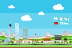 Płaski Pekin pejzaż miejski Zdjęcie Royalty Free