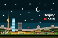 Płaski Pekin pejzaż miejski przy nocą Obrazy Royalty Free
