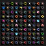 Płaski strzałkowaty ikona sześciokąta sieci guzik zdjęcia stock