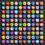 Płaski strzałkowaty ikona sześciokąta sieci guzik fotografia royalty free