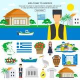Płaskie ikony Ustawiać Grecja Zdjęcia Stock