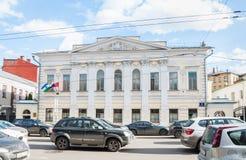 P前城市庄园  Stepanova XVIII世纪的结尾和现今卡巴尔达代表处Balkar关于 免版税库存照片