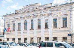 P前城市庄园  Stepanova XVIII世纪的结尾和现今卡巴尔达代表处Balkar关于 库存照片